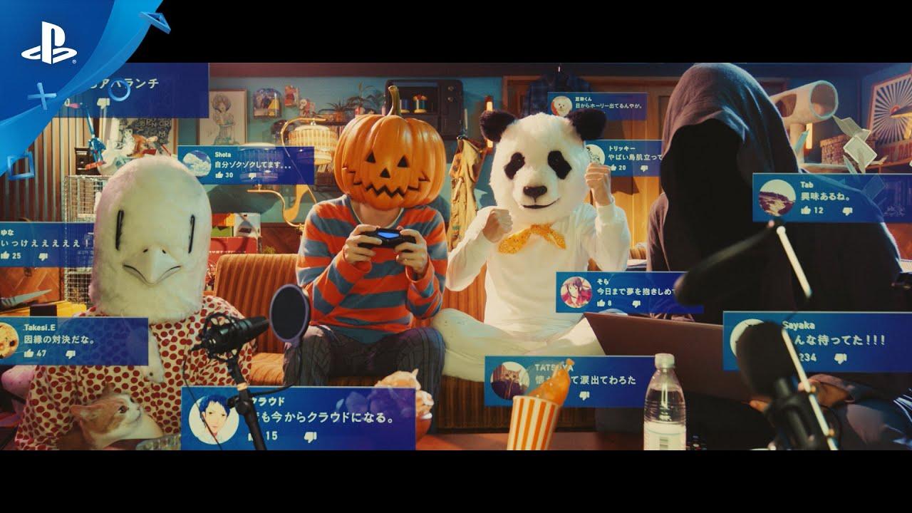 PS4®×『FINAL FANTASY VII REMAKE』CM 「4.10 - ナポリの男たち」篇