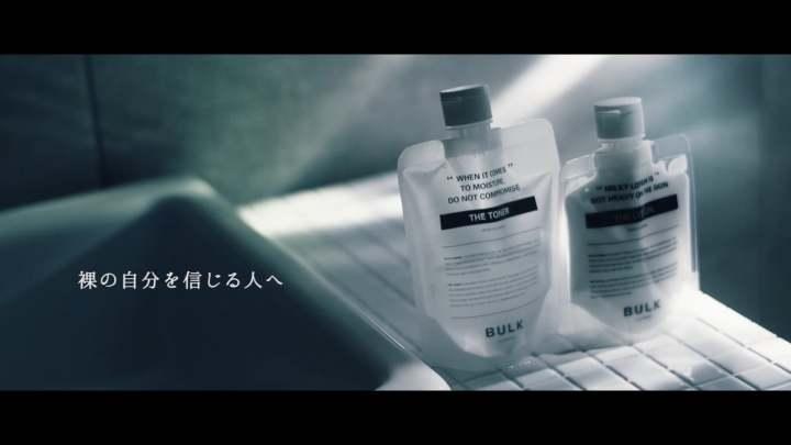 《DEEMO最终演奏》VR版预告 少女和黑影钢琴师【游民新闻】