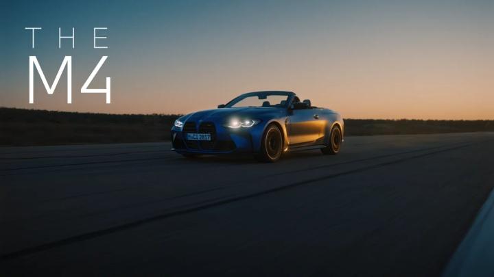 BMW - 尽释电动驾趣