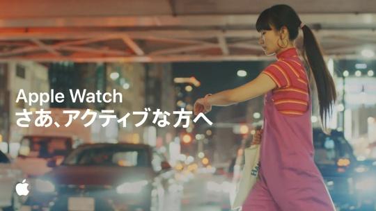 Apple Watch  さあ、アクティブな方へ   Apple