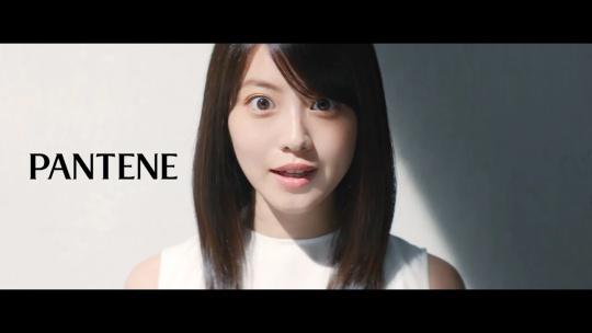 """【新パンテーン】 髪の日焼け止めオイルで、紫外線に縛られない""""うるツヤ髪""""つづく! #HairWeGo PANTENE (パンテーン)[30秒]"""