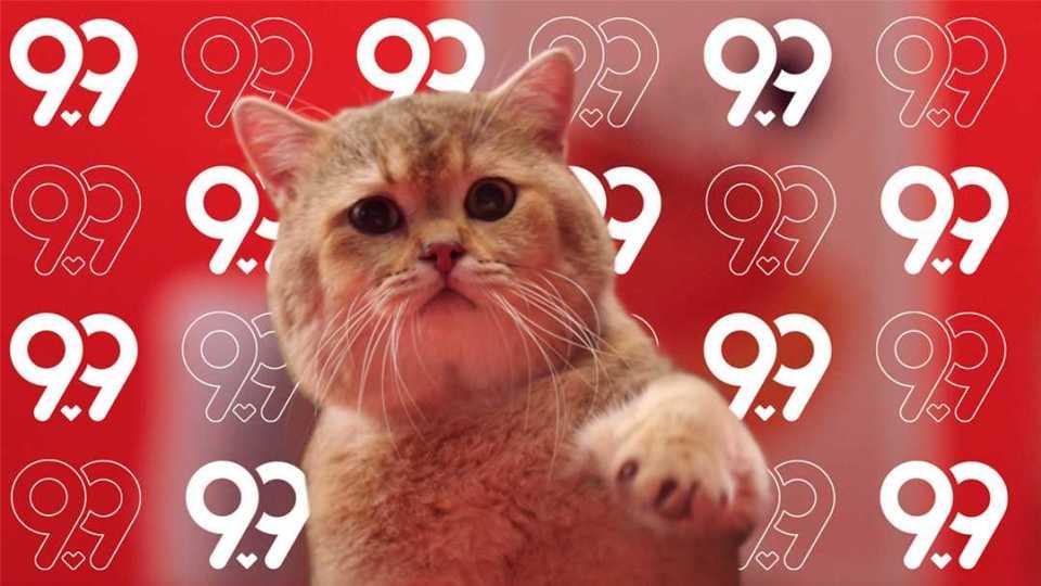京东手机:999999999洗脑神曲,拯救手机烦心事儿