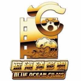 赤峰蓝海洋影视文化传媒有限公司