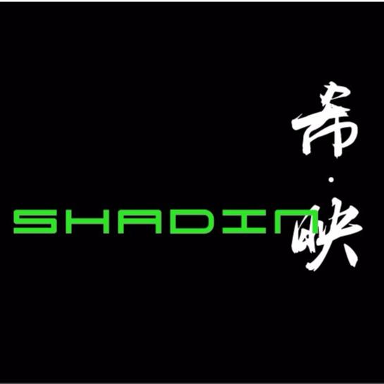 SHADIN希映传媒