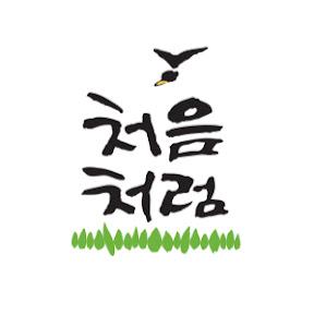 First Soju