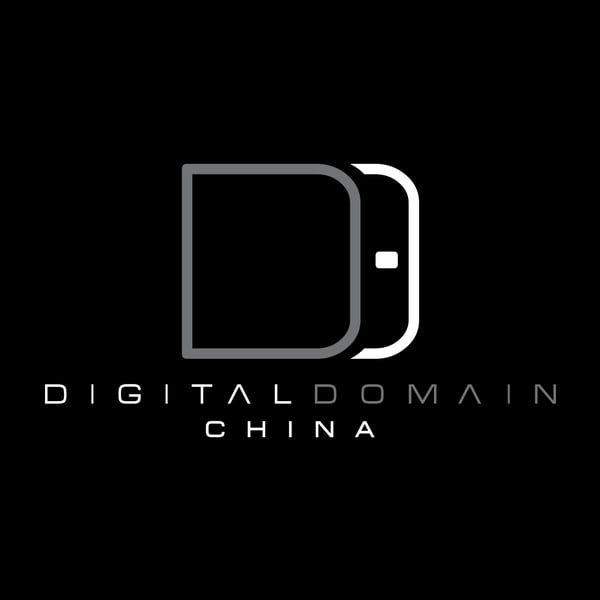Digital Domain China