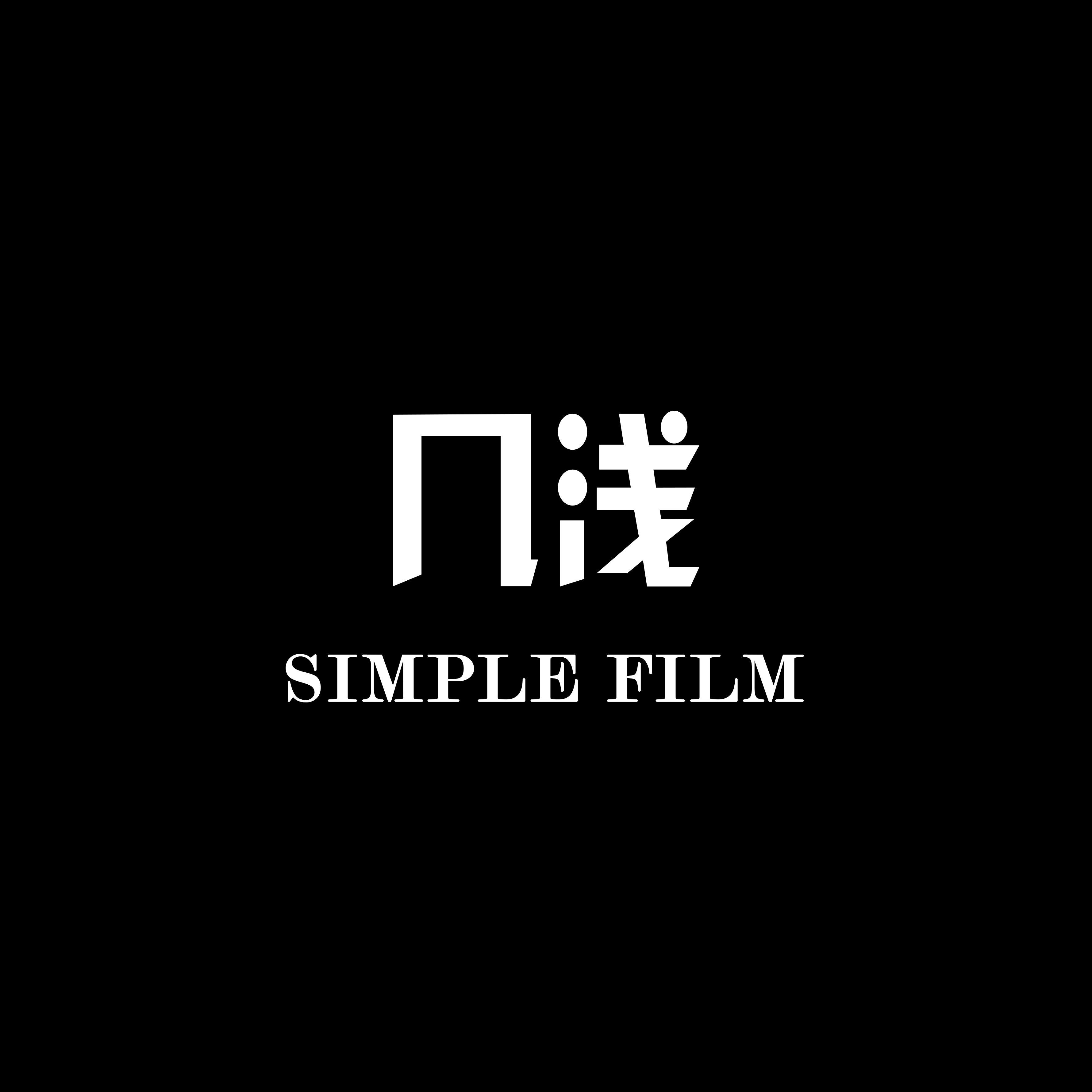 上海几浅文化传媒有限公司