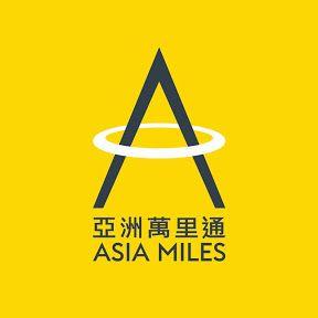 亚洲万里通Asia Miles