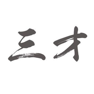 广州三才广告有限公司