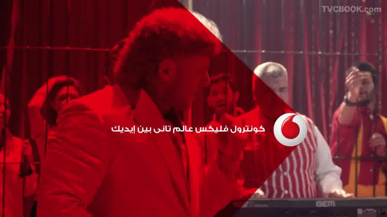 Vodafone Circus