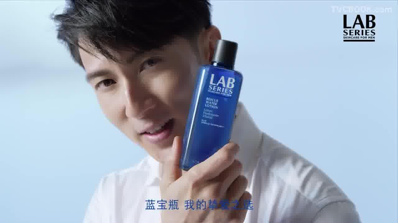 [Beauty] LAB X 吴尊