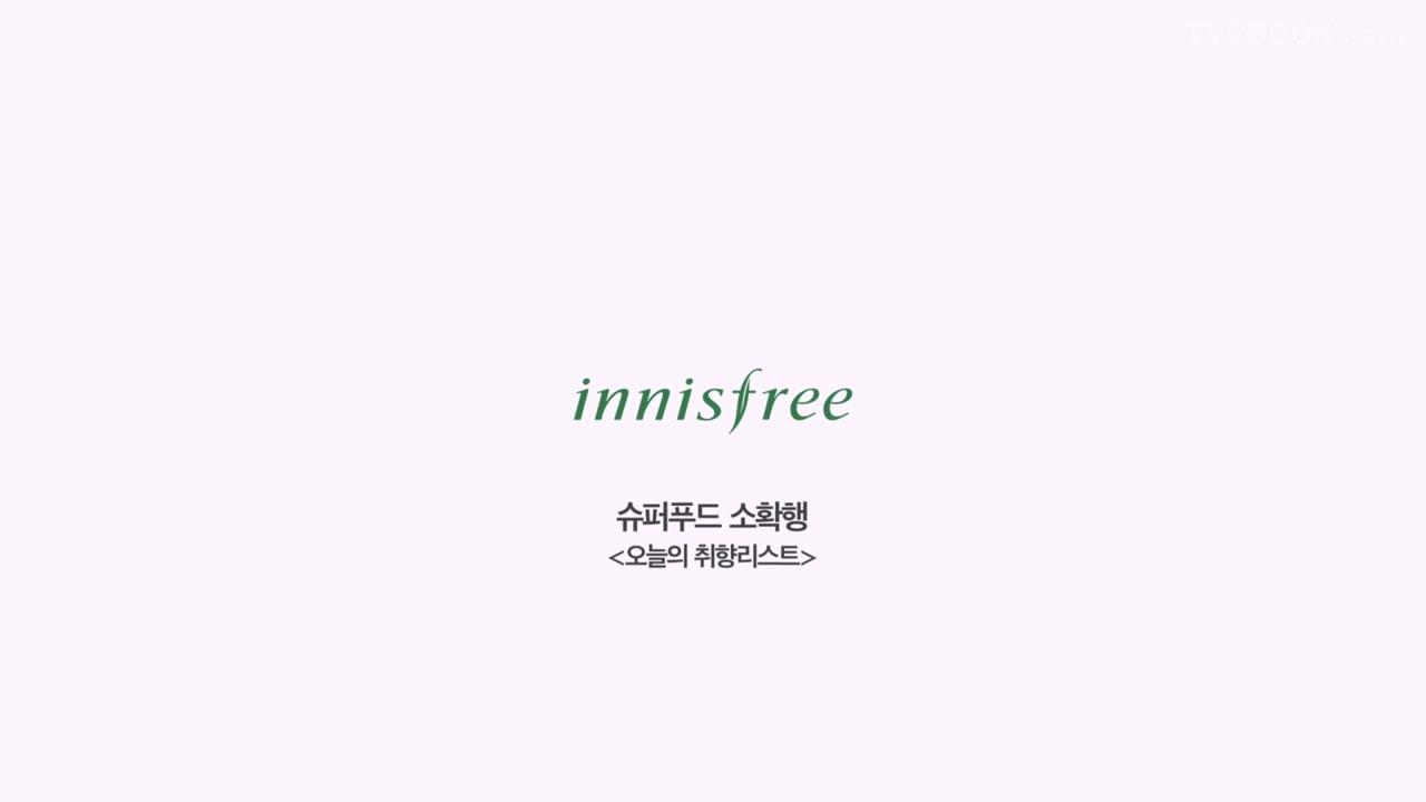 Beauty | Innisfree 【Reading】