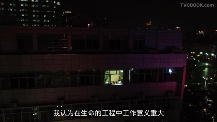 [OHOTV x 湖南卫视]2017全球华侨华人春晚 形象片*2