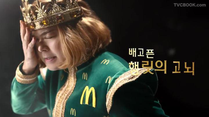 Jackpot 24/7 TV Commercial