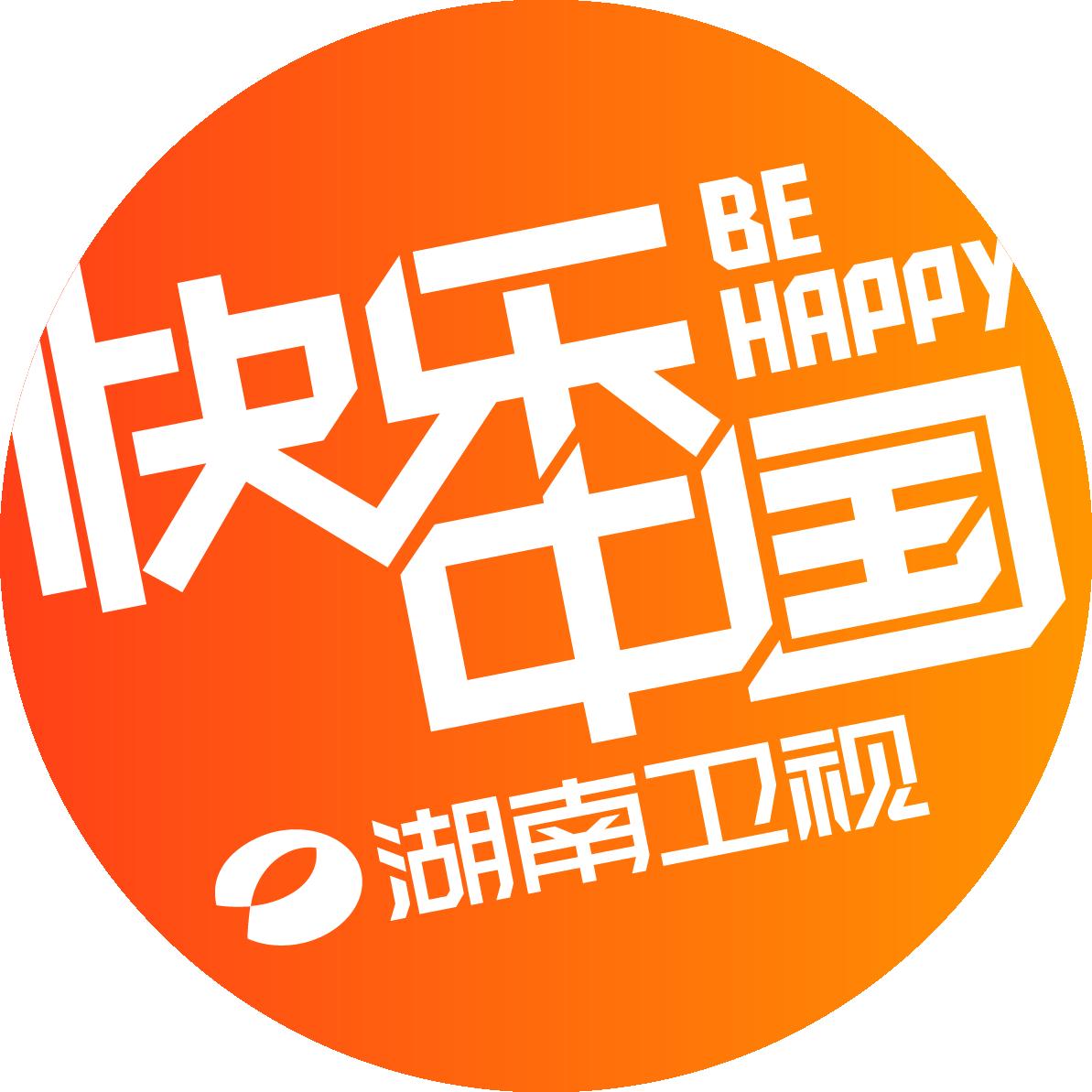 湖南广播电视台卫视频道