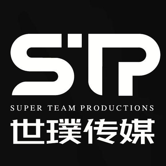 上海世璞影视传媒有限公司