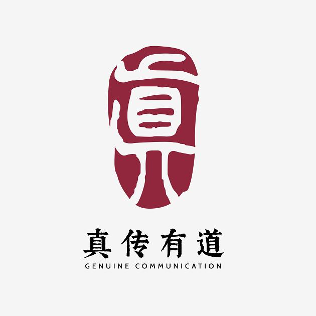 厦门真传有道文化传媒有限公司