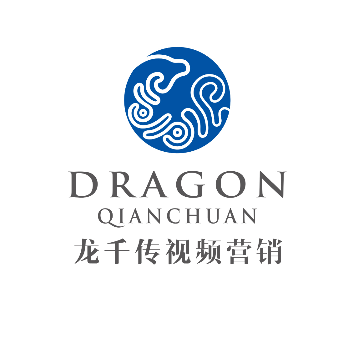深圳市龙千传咨询管理有限公司