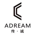 广州传诚数码科技有限公司