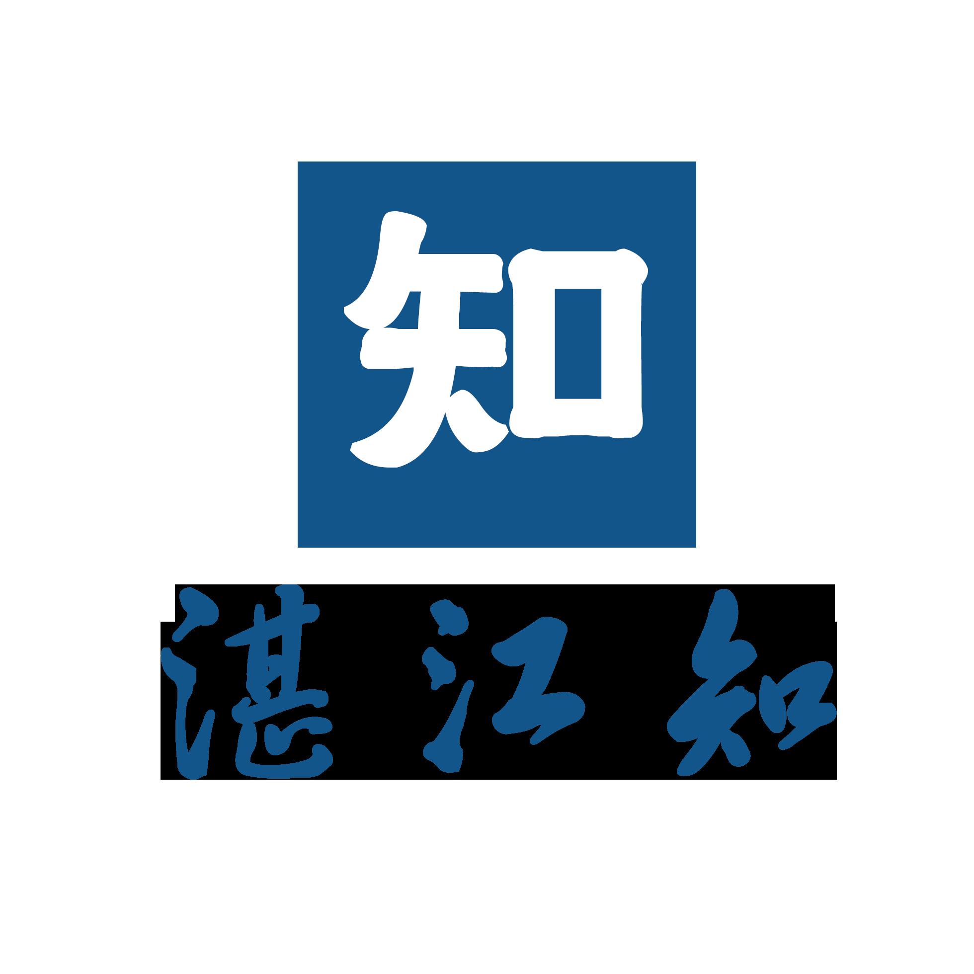 广东知也文化传播有限公司