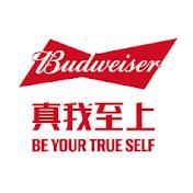 百威啤酒 Budweiser