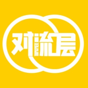 杭州对流层影视传媒有限公司