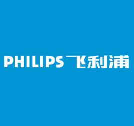 飞利浦 Philips