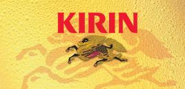麒麟Kirin
