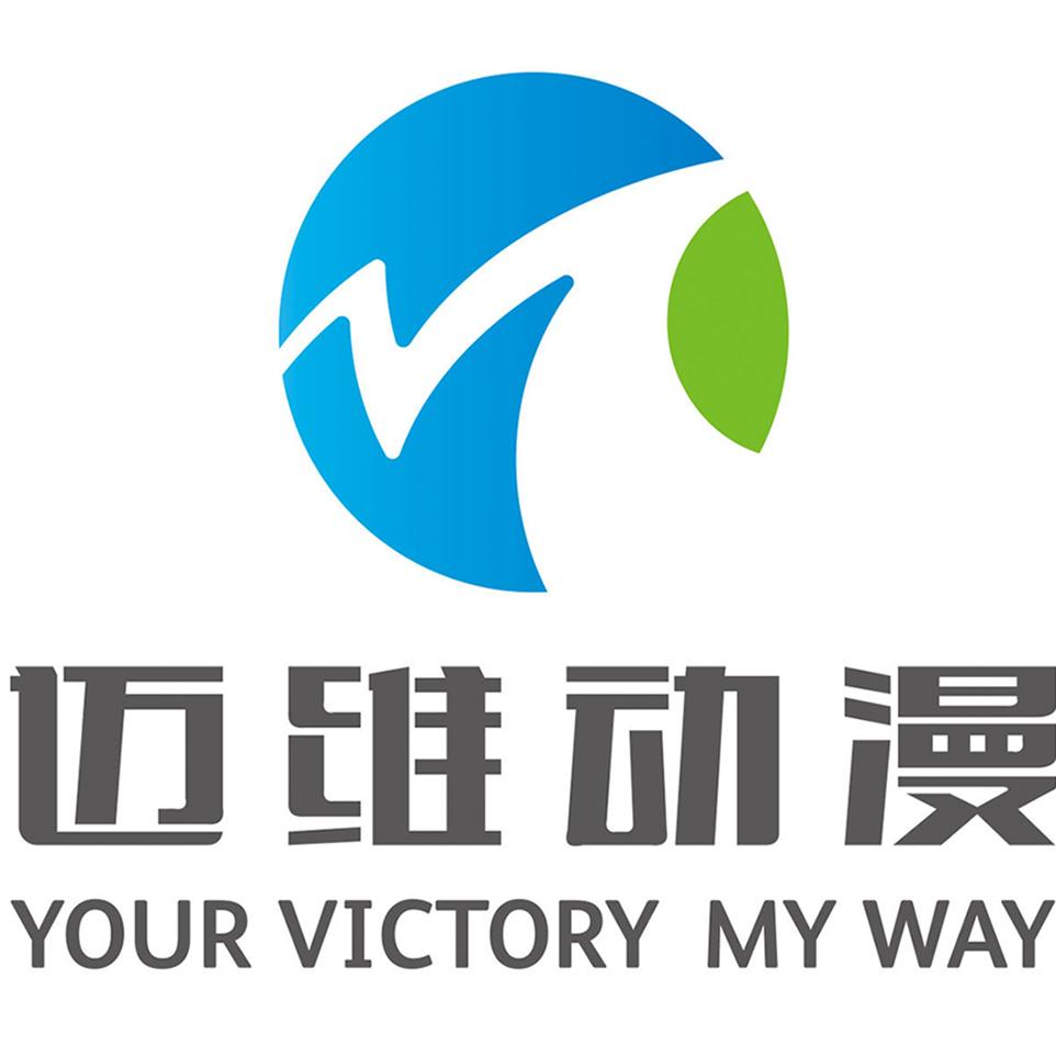 上海迈维动漫科技有限公司