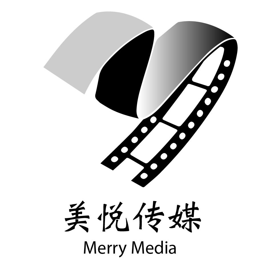长春市美悦文化传播有限公司