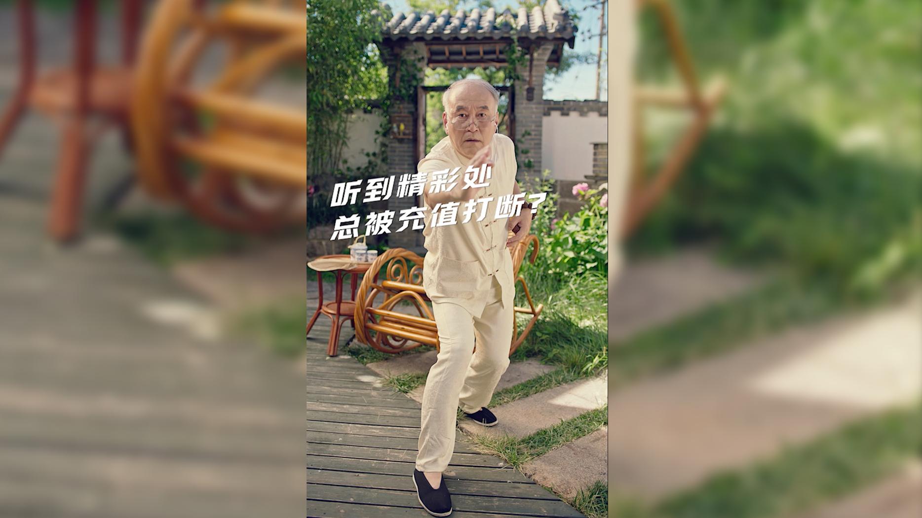 西瓜视频功能外放topview合集