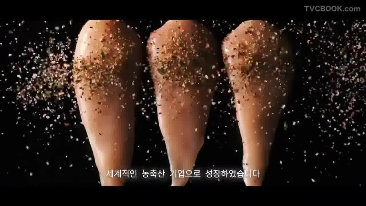 AGROSUPER : AGROSUPER KOREA (2020)