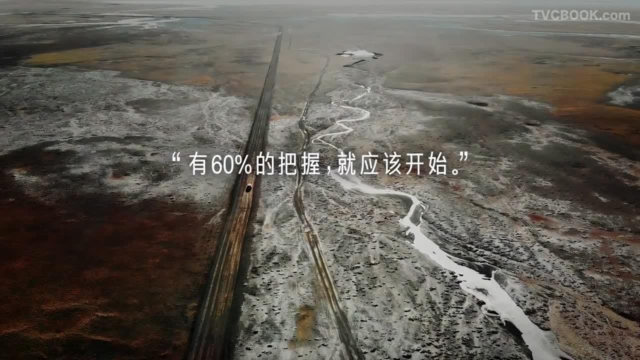 """""""人民币背后的中国风光""""打卡之旅"""