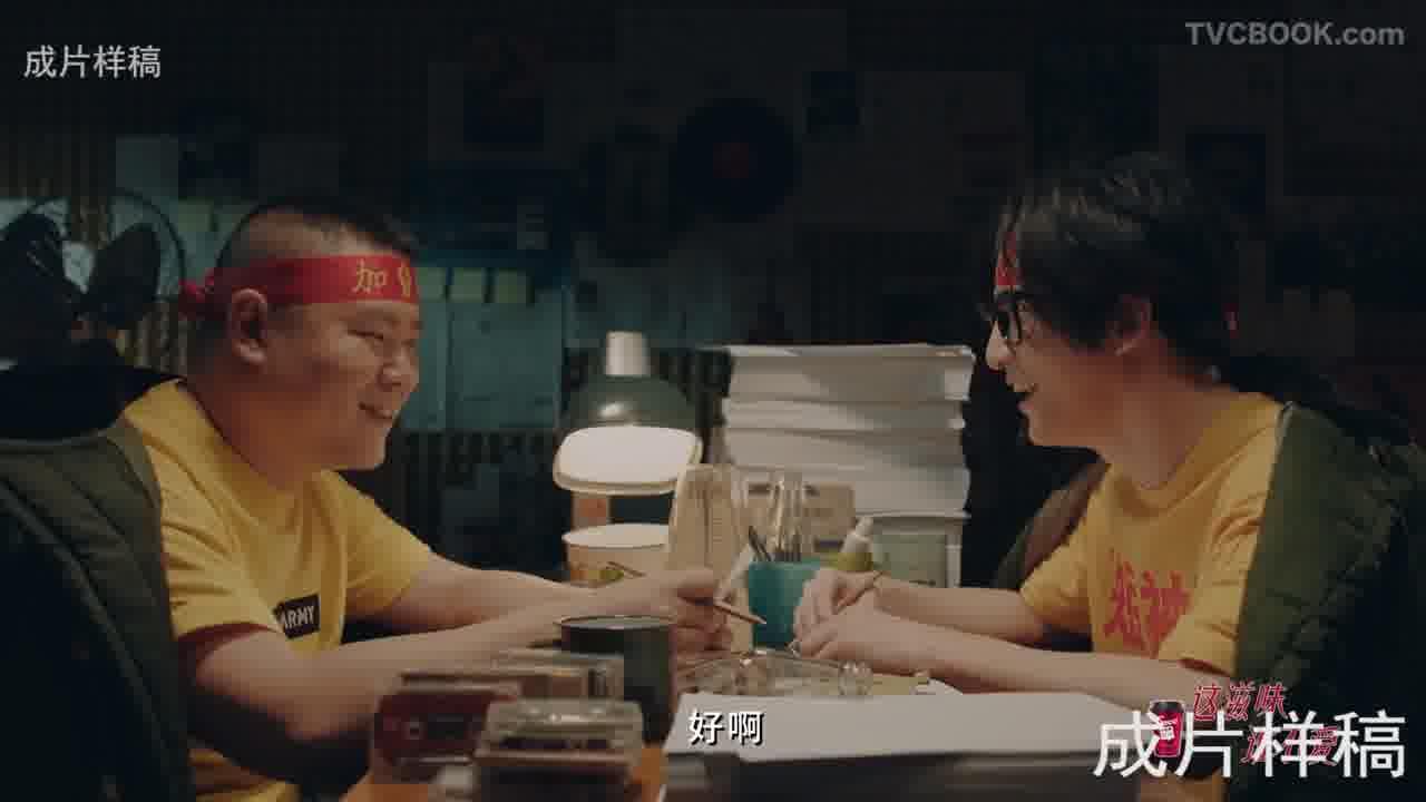 《无限歌谣季》岳云鹏和薛之谦