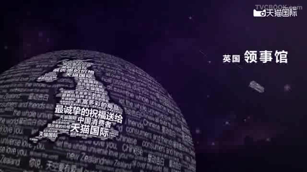星动告白,向全世界说出你的爱