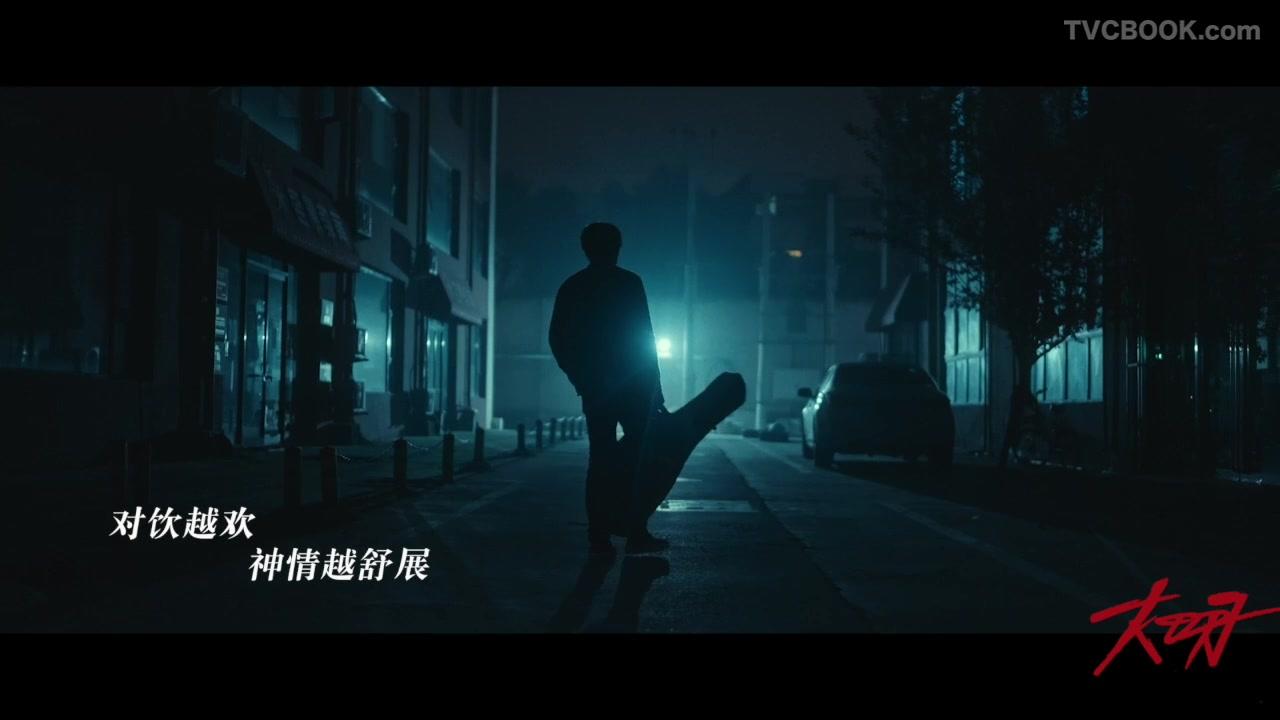 「大明组」|达闻西X华美 MV 芳华美月