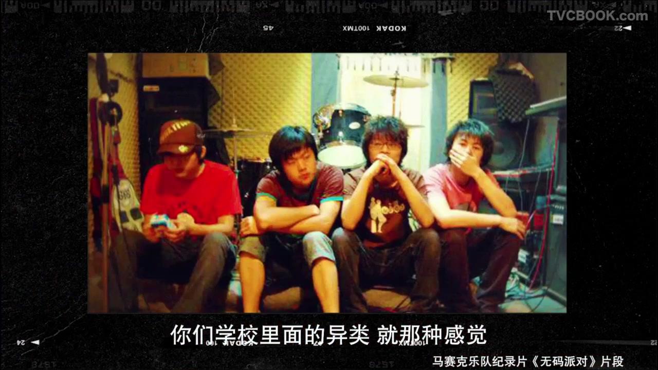 纯水乐x中国日报x新世相《纯粹的笨小孩》