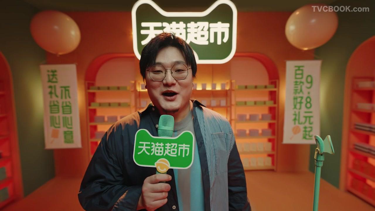 天猫超市 x 王建国,中秋送礼省心不省心意
