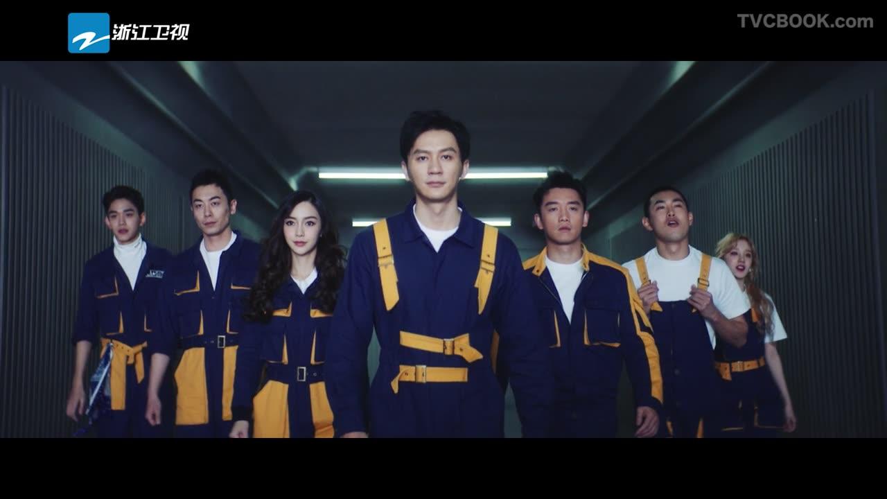 浙江卫视《奔跑吧》第七季总宣传片
